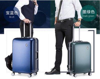 行李箱   行李箱萬向輪密碼箱鋁框拉桿箱男女登機旅行箱