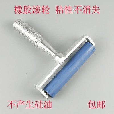 【臺*灣-誠信小鋪】橡膠滾輪丁基橡膠滾輪膠輥背光板除塵粘塵滾筒 1.2英寸 6英寸