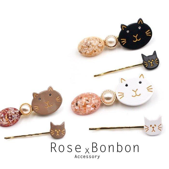 現貨日本貓咪髮夾2件套裝 瀏海邊夾 一字夾鑲珍珠 鴨嘴夾 髮飾Rose Bonbon G3H002