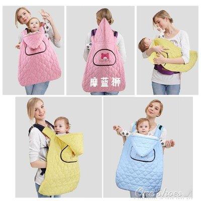 嬰兒披風背帶腰凳秋冬外出斗篷防風披肩保暖加厚寶寶抱被抱毯純棉