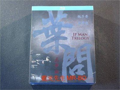 [藍光BD] - 葉問三步曲 IP Man Trilogy 3BD-50G + DVD 四碟終極全套合集