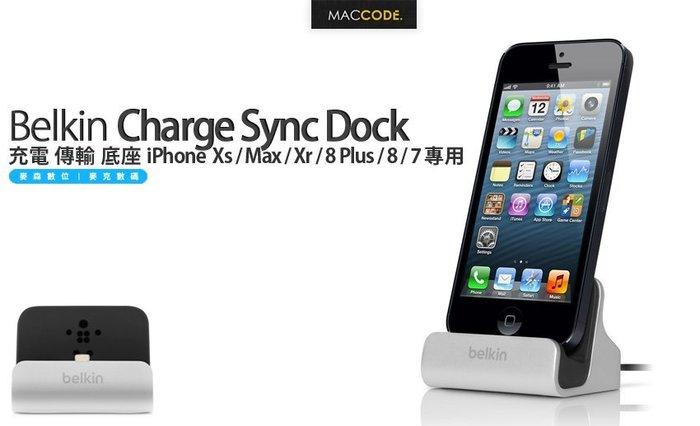 【宙宣公司貨】Belkin Charge Dock 充電 傳輸 底座 iPhone X / 8 / 7 現貨含稅 免運