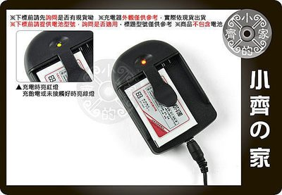 小齊的家 MOTOROLA MAXX-V3 MAXX-V6 V3 U6 V3C V3i,BZ60,BR50,BZ-60,