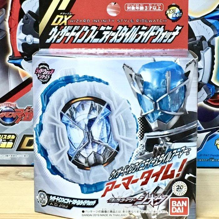 假面騎士 DX ウィザード 手錶 (BANDAI)