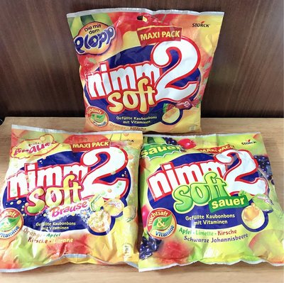 🍬新鮮到貨🍬德國代購 nimm2 soft Maxi Pack 345g 爆漿水果夾心軟糖 plopp