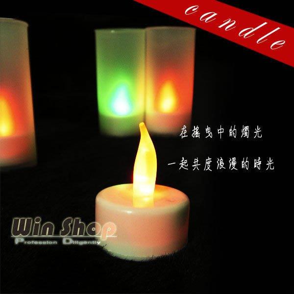 【贈品禮品】B1289 LED擬真七彩蠟燭燈/杯燈生日蠟燭小夜燈聖誕婚禮佈置(無燈罩無聲控)