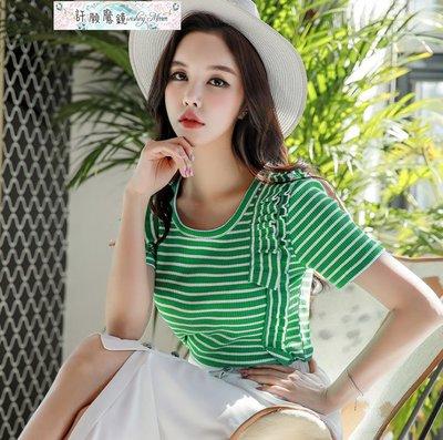 C7922短袖針織衫圓領草綠白色條紋拼...