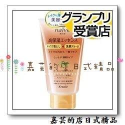 嘉芸的店 日本製洗面乳 Kracie ...