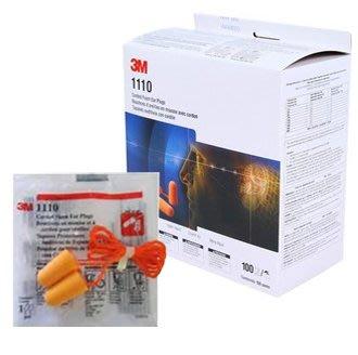 [ BaBa ] 3M 1110 帶線防噪音耳塞 3M耳塞 保護聽力 (1盒100附)