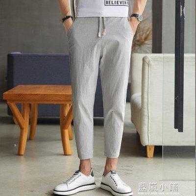 褲子男士韓版潮流夏季薄款冰絲亞麻寬鬆棉麻小腳修身休閒9九分褲