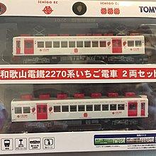 貓電車 TOMYTEC 和歌山電鐵2207士多啤梨列車
