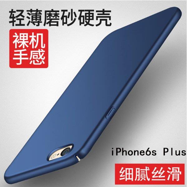 簡彩磨砂 索尼 Xperia X performance 手機殼Sony X XP XZ XZS 磨砂殼 細膩手感 簡約款 手機套 全包邊 保護套
