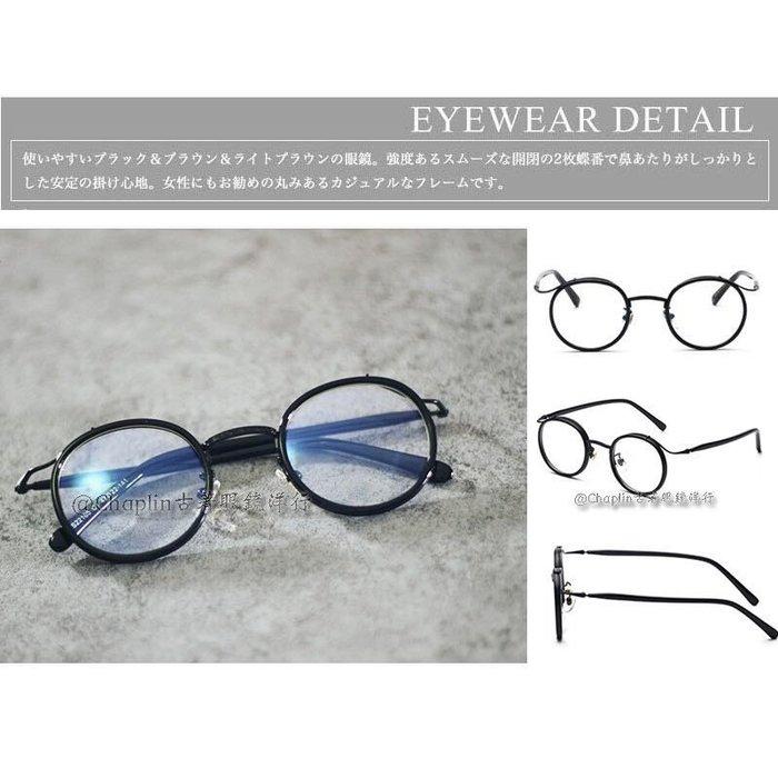日本 樂天連線 英國復古著雕花記憶金屬眼鏡-TR90-圓框鏡架-日本工藝