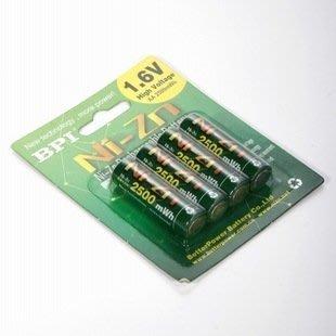 BPI倍特力Ni-Zn 鎳鋅充電電池 1.6V 3號AA 2500mwh 替代1.5V電池