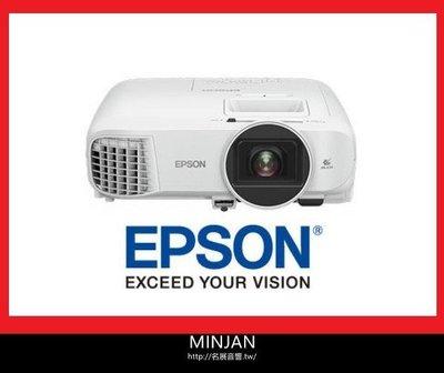 新莊投影機專賣店【贈藍芽喇叭】(含稅免運)EPSON EH-TW5400  家庭劇院投影機 2500高流明