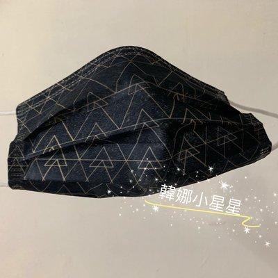 [韓娜]藝術?心❤️電感應五片ㄧ組特殊收藏控系列光澤感成人平面口罩ㄧ次性非醫❤️搜尋(?韓娜口罩)絕美絕版款等您來收藏現貨供應中衛生品售出不能退貨