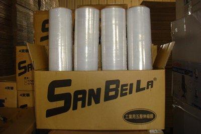 限定賣場--- PE膜50cm 4箱2625元(含稅含運)含紙管重2.4kg 工業棧板膜 伸縮膜