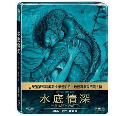(全新未拆封絕版品)水底情深 The Shape of Water 限量鐵盒版藍光BD(得利公司貨)