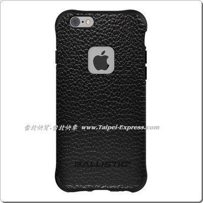 荔枝皮!※台北快貨※美國 Ballistic Urbanite Select 保護殼iPhone 6(S) 4.7