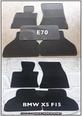 寶馬BMW X5 Series E70 F15 G05 高質感 歐式汽車橡膠腳踏墊 橡膠腳踏墊SGS無毒檢