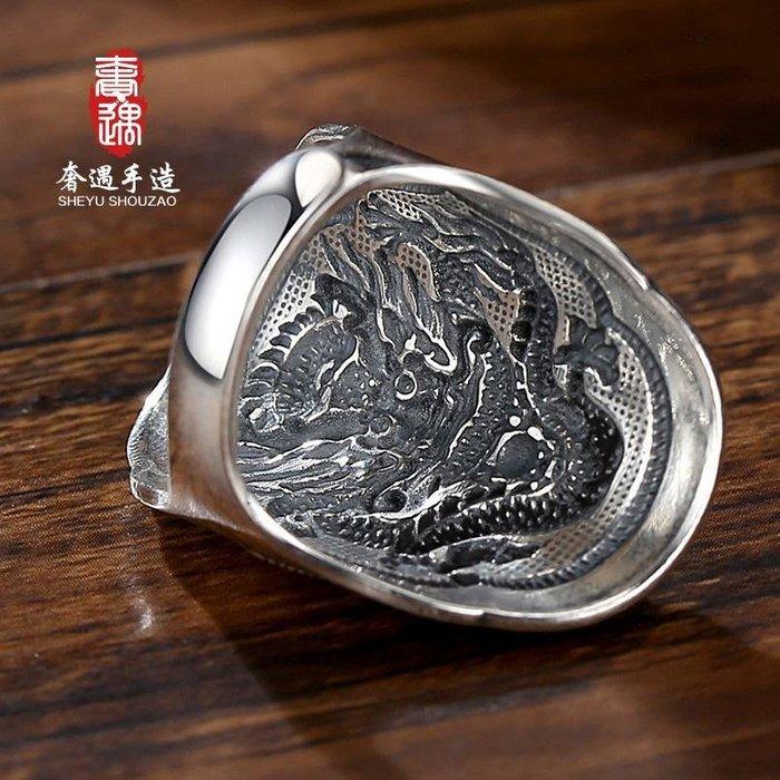 戒指 指環 配飾 對戒奢遇復古999足銀純銀霸氣龍戒指男個性潮中國風生肖開口調節潮食