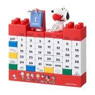 代購現貨  日本史努比 積木月曆(紅)