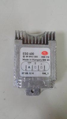 BENZ W210 M112 99-02 (後期) 輔助風扇控制器 散熱馬達 冷氣馬達 電子風扇 0255453332