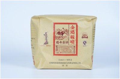 1筒(7餅)  2017 金雞報曉 紀念餅 倚邦茶馬司 (保證正品) 2017年