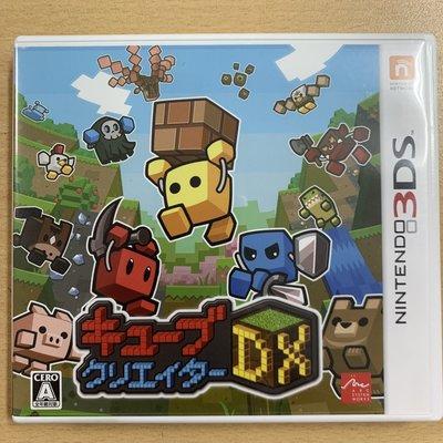 【飛力屋】日版 任天堂 3DS 方塊創造者 DX 日規 純日版