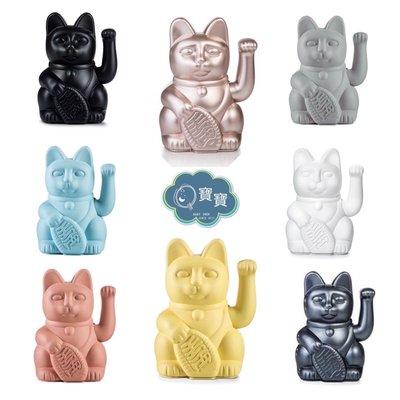 附電池 德國 公司貨 DONKEY Lucky Cats 幸運繽紛自動招手招財貓 開店送禮 招財貓【Q寶寶】