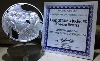 Anne Stokes Dragons (Kindred Spirits) 安妮斯托克斯龍-志趣相投銀幣 (1 toz)