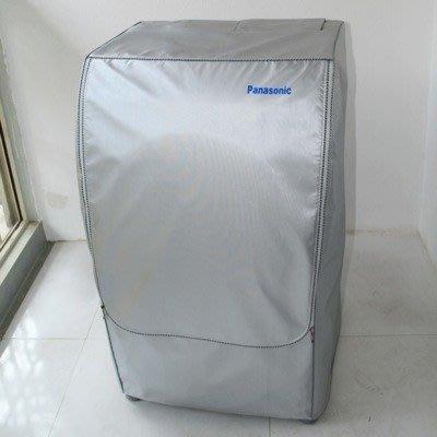 店長嚴選松下XQG90 XQG70 XQG80 XQG60XQG52洗衣機罩防水防曬洗衣機套