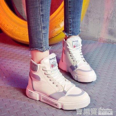 休閒運動鞋子女冬秋季新款高幫鞋韓版百搭網紅學生女鞋潮