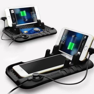車載手機支架多功能充電防滑墊通用吸盤式...