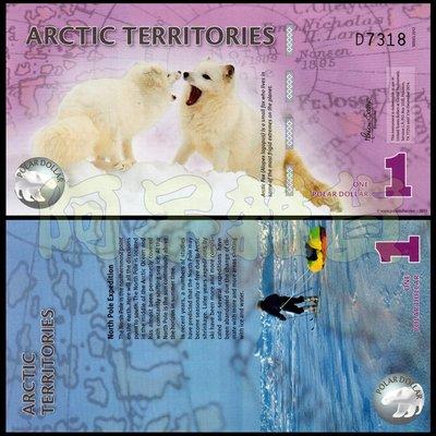 森羅本舖 現貨實拍 北極 1元 狐狸 全新 無折 真鈔 鈔票 幣 北極 狼 熊 海豹 海狗 海獅 附透明套