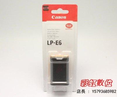 『彩虹數位』佳能Canon LP-E6原廠電池LC-E6座充電池5D 5D2 5D3 7D 60D 70D 6D 5D4 台北市
