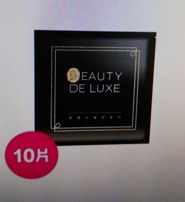 Beauty De Luxe 頂級保濕水嫩膠原面膜(10片)  1盒1350   2盒免運(wow)