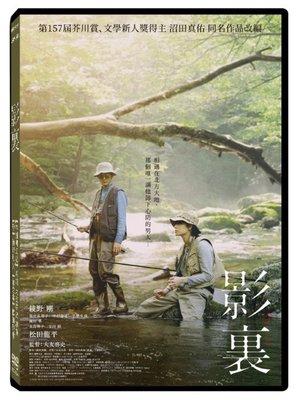 <<影音風暴>>(全新電影2011)影裏  DVD 全133分鐘(下標即賣)48