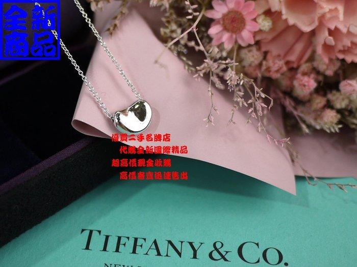 優買二手精品名牌店 TIFFANY & CO.蒂芬妮 PT950 白金 鉑金 相思豆 項鍊 豆豆 情人 聖誕 節 全新品