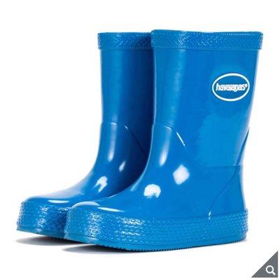 Havaianas 兒童短筒雨靴 耐磨橡膠大底 鞋底特殊紋路可增加抓地力 -藍色