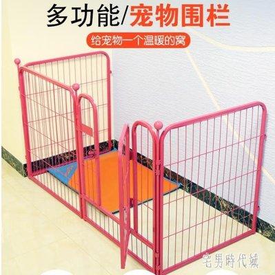 寵物柵欄小型中型犬l大型犬狗狗圍欄室內隔離兔子泰迪金毛狗籠子LXY2104