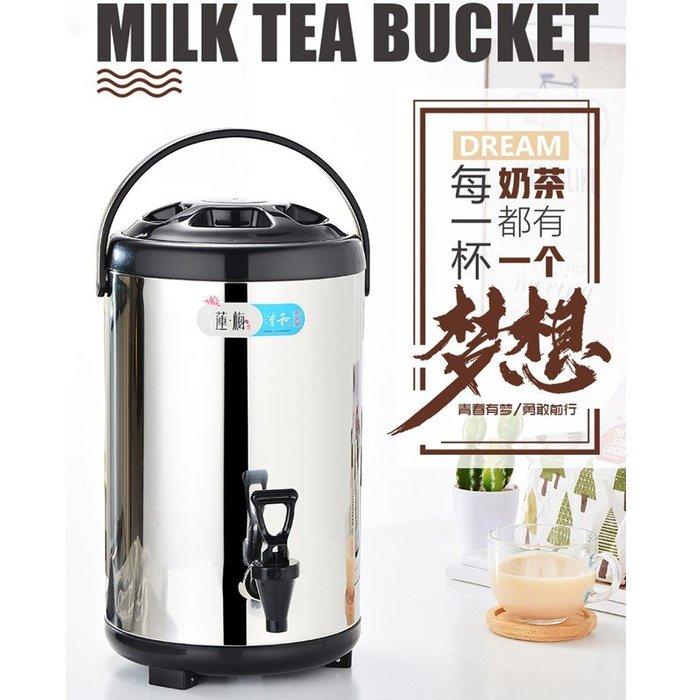 豆漿桶保冷飲料桶商用不銹鋼保溫桶茶桶飯店大容量(8升全色)
