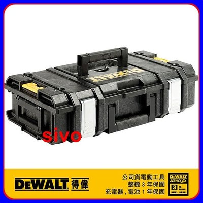 ☆SIVO電子商城☆美國DEWALT DWST08201 硬漢系列 小型工具箱 DS150 戶外工作環境 防水可堆疊 台北市