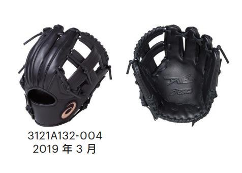 【n0900台灣健立最便宜】2019 ASICS  DIVE 棒球手套 3121A132-004