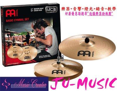 造韻樂器音響- JU-MUSIC - MEINL MCS1418 3+1片套裝銅鈸 加贈14吋 CRASH一片 BASIC CYMBAL