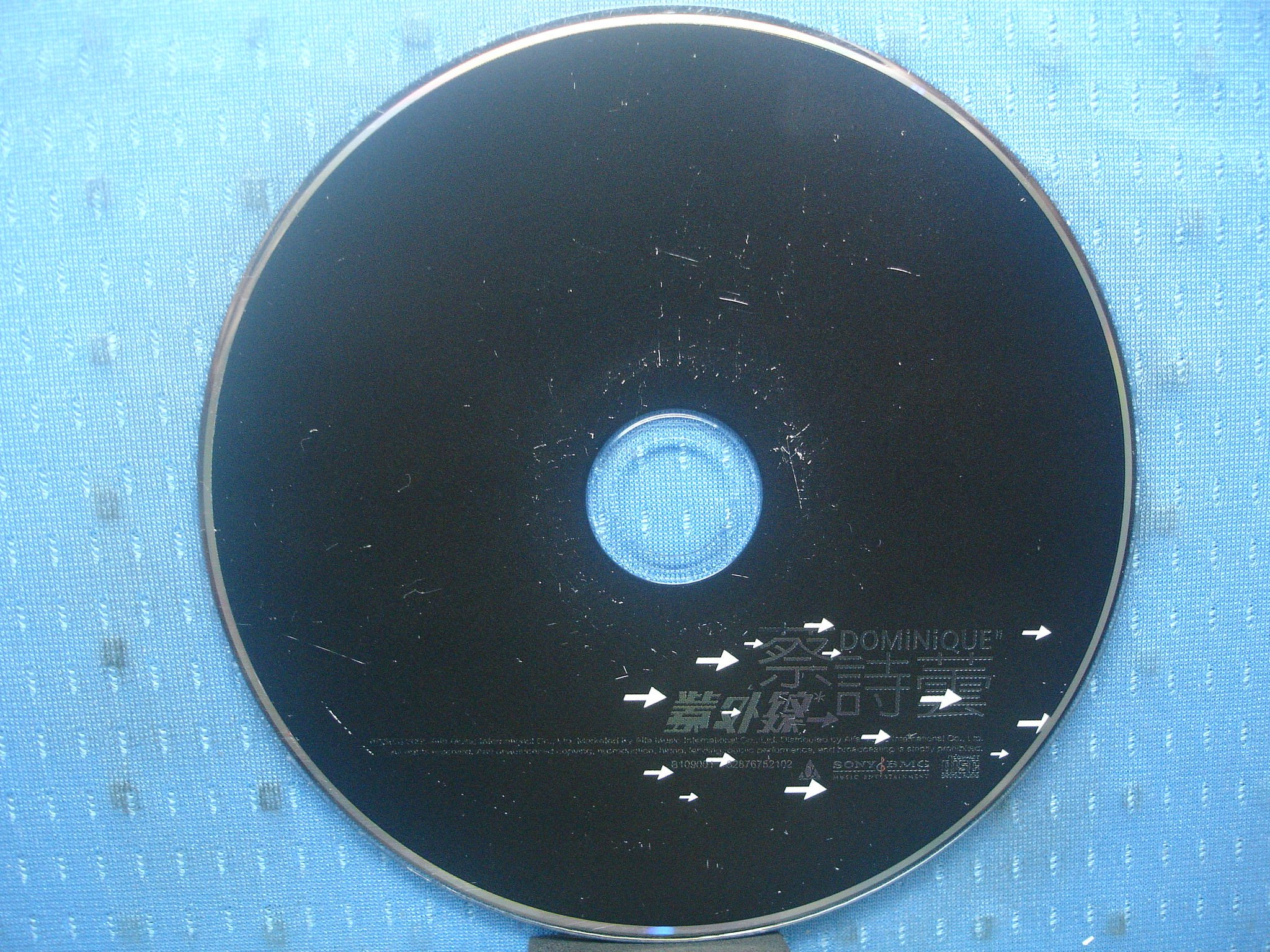 [無殼光碟]HL 蔡詩蕓 紫外線