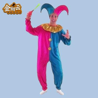 萬聖節 裝扮 化妝 cos服裝 派對 表演成人小丑派對服裝/化妝舞會/聚會/COS衣服