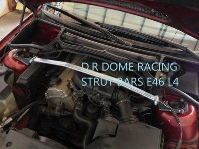 【童夢國際】D.R 拉桿套組 BMW E46 四缸 前上拉桿 + 後上拉桿 引擎室拉桿 318i 直四 後廂拉桿