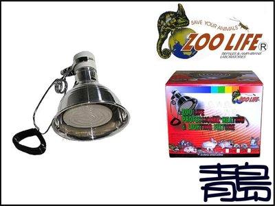 PU。。。青島水族。。。1-06台灣ZOO LIFE---保溫燈罩L+紅外線陶瓷加溫器100W(On/Off)