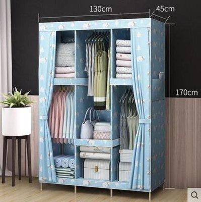 『格倫雅』簡易布衣櫃簡約現代布藝雙人加固組裝單人實木成人收納衣櫥^1904